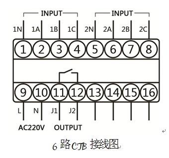 zw-ctb系列电流互感器二次过压保护器